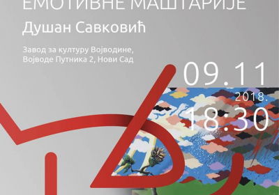 Exhibition ZKV Novi Sad 2018